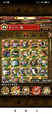One piece treasure cruise JAP 75 unique Legends with a lot of rainbow units.