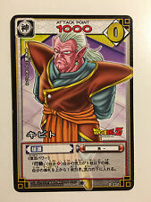 Dragon Ball Z Card Game Part 3 - D-232