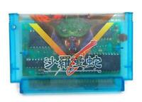 Nintendo Famicom Salamander FC NES Japan