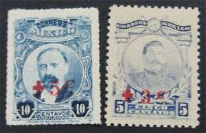 nystamps Mexico Stamp # B1,B2 Mint OG H       S17x770