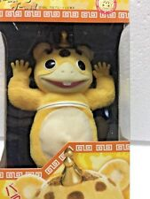 Very Rare 2000 Bandai Kaiju Booska Figure Plush Doll Tsuburaya vintage Japan