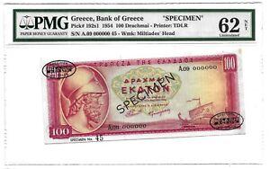 "62 PMG ""SPECIMEN"" 100 Drachmai 1955 Greece Banknote SN:A.09 000000 45 # 192s"