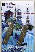 Pandora Hearts Elliot & Leo Pair Strap charm set official anime