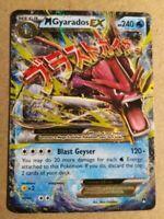 Pokemon Mega Gyarados EX Used