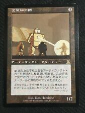 MTG Metalworker Japanese Version EX+~EX- Free Shipping