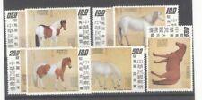 Taiwan China 1973 Horse Painting Mint NH Set