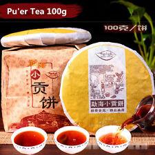 100g Reifer Pu-erh Tea Gesundheits Puer Tee Abnehmen Tee Meng Hai Schwarzer Tee