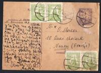 POLOGNE - OLD LETTER   YEAR 1918 -  DESTINATION NANCY