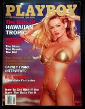 VINTAGE Playboy Magazine July 1999 VG Hawaiian Tropic Pro Wrestling Barney Frank