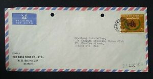 1973 BAHRAIN TO PAKISTAN POSTALY USED COVER WITH STAMP L@@K!!
