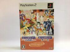 PS2 Playstation 2 Harukanaru Toki no Naka de Twin Pack Japan JP GAME BOX z4680