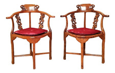 Pair of Antique Chinese Meticulously Carved Rosewood Corner Chairs