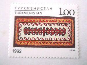 1992 Turkmenistan Handicraft - Carpets m/m Mi.13. T89