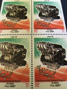 middle east,world wide, pars, MNH,block,2007,Sc#2924, First National Engine ,car