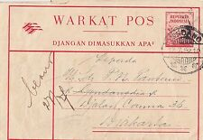INDONESIA :1952 20 sen Letter Sheet used