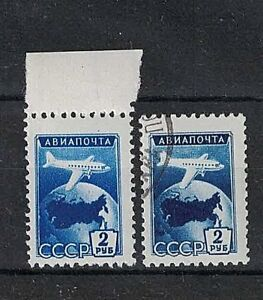 RUSSIA, USSR:1955 SC#C94 MNH & Used Air Mail Globe and Plane