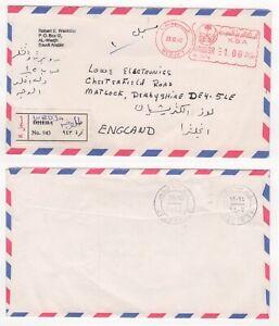 1982 SAUDI ARABIA Registered Meter Mail Cover AL-WEDJH to MATLOCK GB
