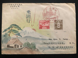 1936 Yokohama Japan Karl Lewis Cover To Newfield NY USA cut-out seal on back