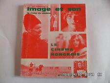 LA REVUE DU CINEMA IMAGE ET SON N°217 MAI 1968 FELIX MARIASSY KAROLY MAKK    J66