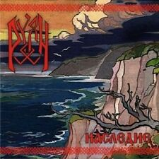 """Ruyan """"Ancestry"""" Digi CD [Russian Slavonic Pagan metal with Female vocals]"""