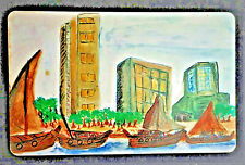 Rare UAE used Phone Cards Painting Competition 1997/1998