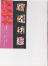 2001 ROYAL MAIL PRESENTATION PACK HOPES FOR THE FUTURE MINT DECIMAL STAMPS