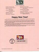 USPS 1994 First Day Issue Souvenir Page, Happy New Year - 94-35
