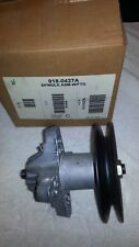 """MTD LAWNMOWER DECK BLADE SPINDLE ASSEMBLY 5-1/2"""" PULLEY  918-0427A"""