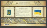 Ukraine 2012 Flags, Coat of Arms MNH Block