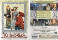 Twelve Kingdoms Chapter 10 Reverie DVD New Anime Region 1