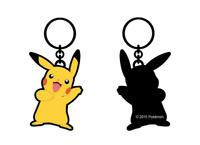 NEW Bioworld Pikachu Enamel Keychain Keychain