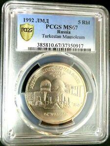 PCGS MS67 Gold Shield-Russia 1992 Kazakhstan 5 Roubles Super GEMBU Scarce
