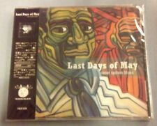 Last Days of May - Inner System Blues CD Dream Syndicate Karl Precoda paisley