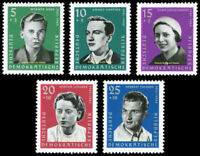 EBS East Germany DDR 1961 Concentration Camp Victims (I) MNH Michel 808-812**