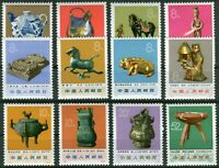 VR China No. 1150 - 1161 MNH postfrisch N66 - N77 Volksrepublik 1973 Archäologie
