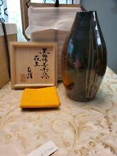 Tomoo Hamada Large Japanese Vase Pottery Ceramics