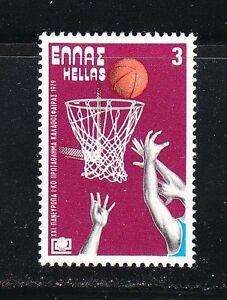 Greece 1979 MNH Mi 1356 Basketball ** Hands