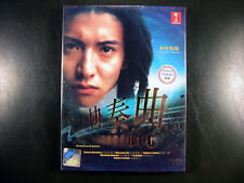 Japanese Drama Concerto DVD English Subtitle Kimura Takuya