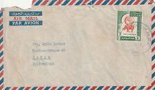 1978 Sudan cover sent from Khartoum to Bern Switzerland