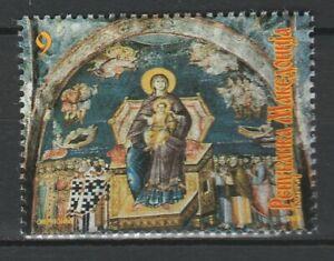 Macedonia 2003 Christmas MNH stamp
