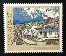 Canada #887i dull MNH, Canadian Painters - At Baie Saint Paul Stamp 1981