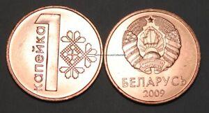 2009 Belarus 1 Kopek Coin UNC KM# 561