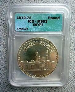 1970-1972 (AH1359-1361) EGYPT - POUND - AL-AZHAR MOSCUE - BU SILVER - ICG MS63