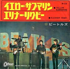 "BEATLES - YELLOW SUBMARINE/ELEANOR RIGBY - JAPAN - 7"" 45RPM - ODEON FIRST PRESS!"