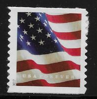 US Scott #5158, Single 2017 Flag VF MNH