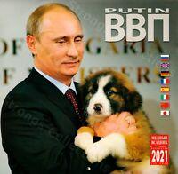 Wladimir Putin Kalender 2021. Neues Wandkalender (30×30 cm). Perfektes Geschenk!