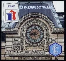 France Bloc de la FFAP N°6 NEUF ** LUXE