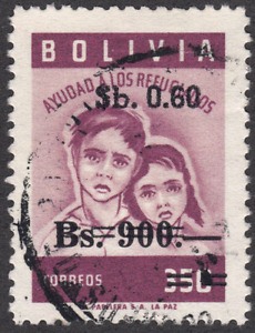 1970 Bolivia SC# 529 - F - Refugee Children - Surcharged in Black - Used