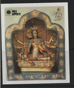 Thematic stamps MONGOLIA 1991 PHILANIPON BUDDAHS MS2288a mint