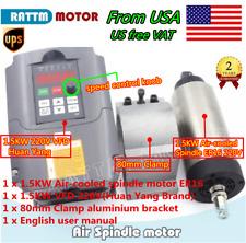 In Usa15kw 220v Er16 Air Cooled Spindle Cnc Kit Amp Hy Inverter Vfdamp 80mm Clamp